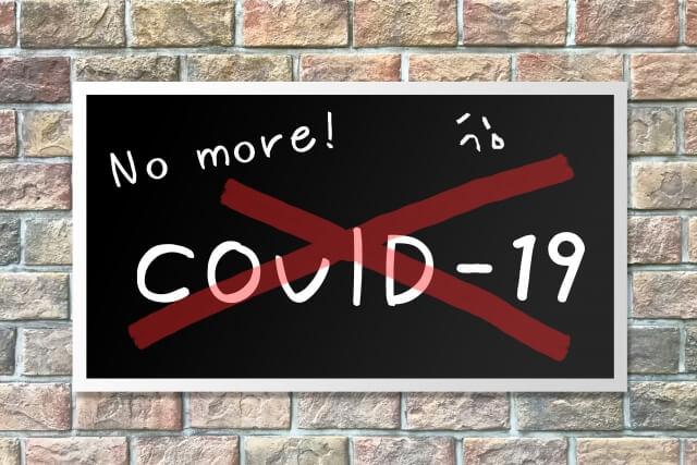 新型コロナウイルス問題