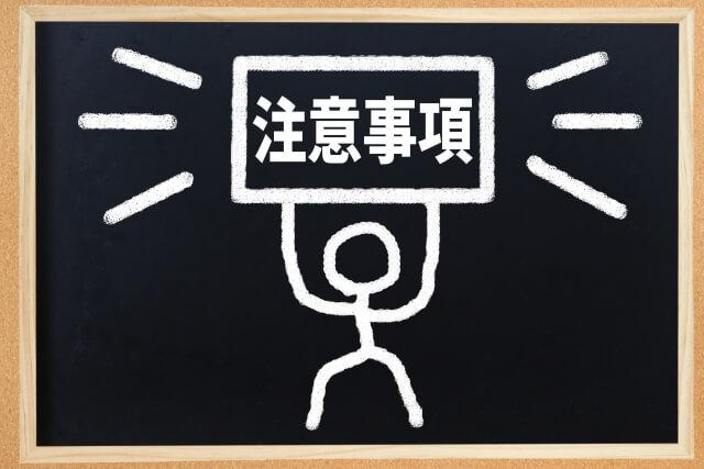 マーケット・インテリジェンス